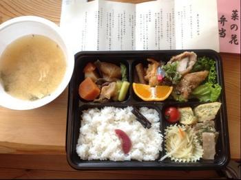 1-11昼食のお弁当.JPG