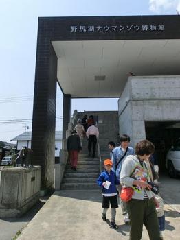 5-13ナウマンゾウ博物館.JPG