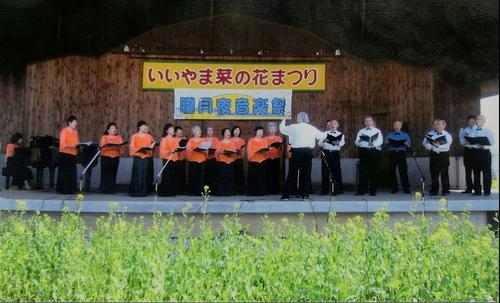 朧月夜音楽祭ステージ写真(主催者講評シートより).JPG