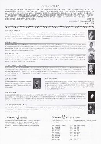IMG_tamanimo_0002.jpg